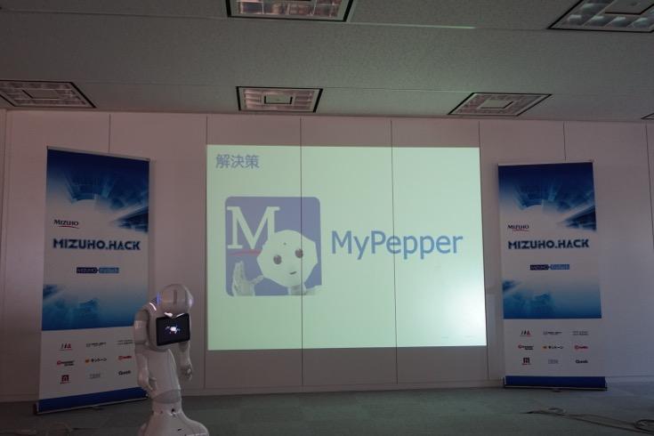 mypepper