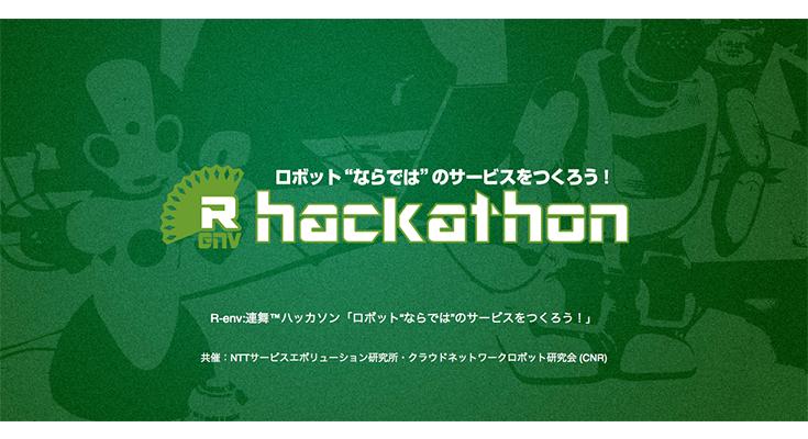 renv-hack-web