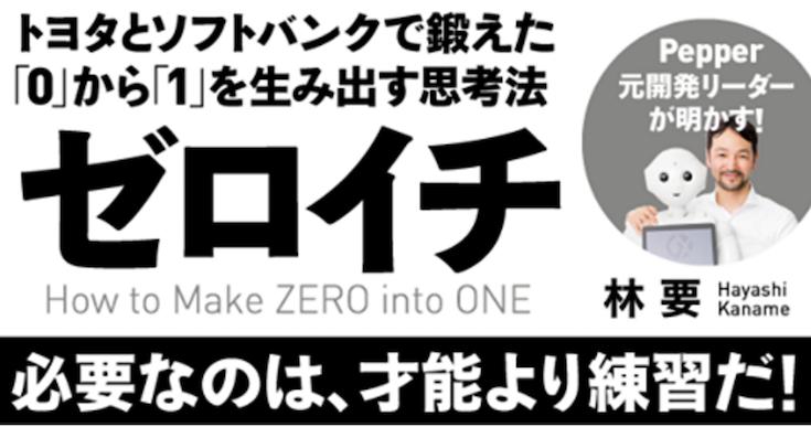 zeroichi04