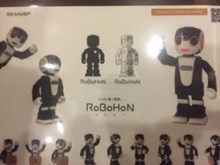 robohon-kigeki-03