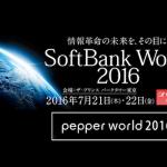 softbankworld