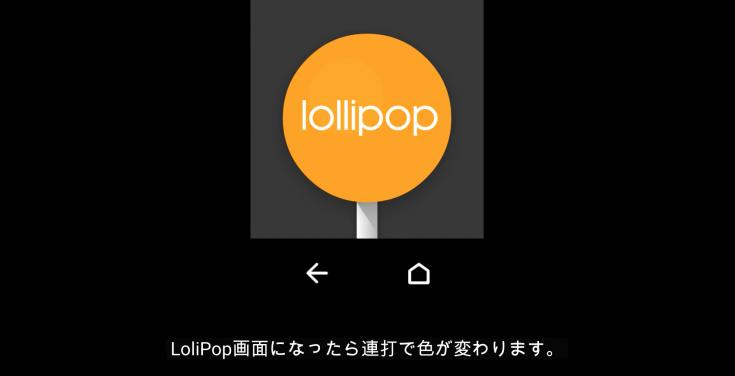 スクリーンショット 2016-07-20 16.40.57