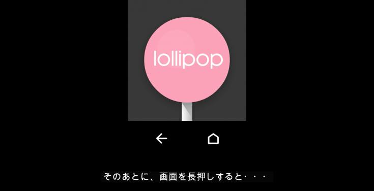 スクリーンショット 2016-07-20 16.41.18