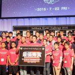 IBM Watsonハッカソン チャレンジ