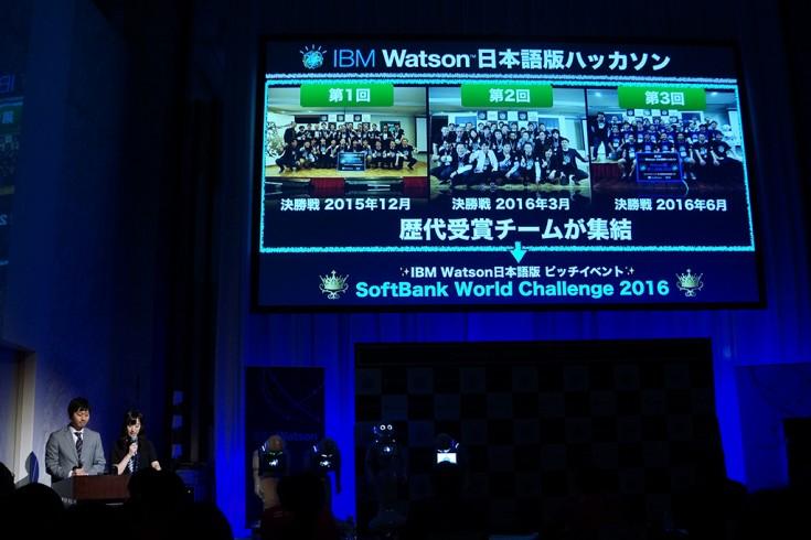 Watson01-23