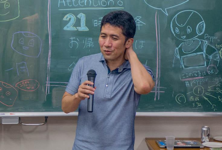 kawata20