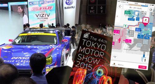 東京モーターショー2015 × ビーコン