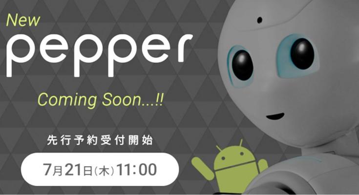 Pepper for Dev