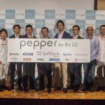 pepper2.0発表