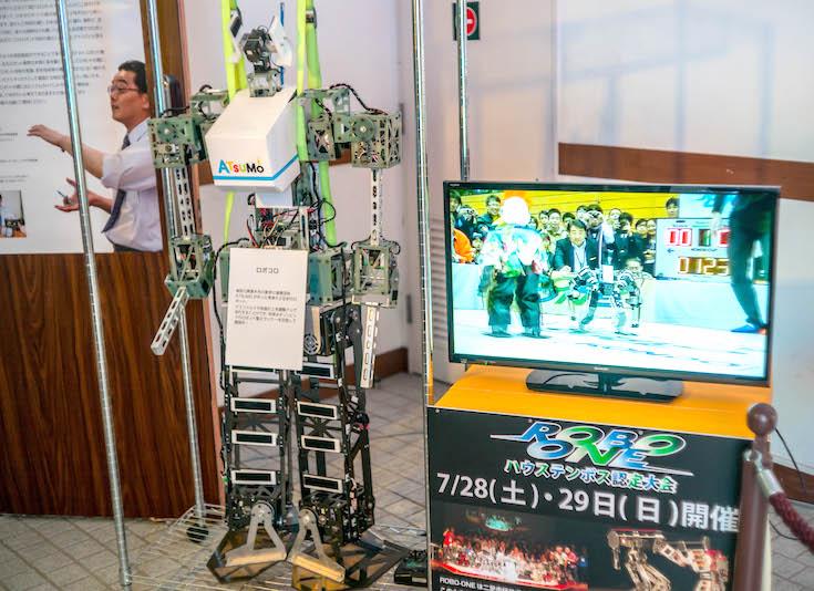 robot15