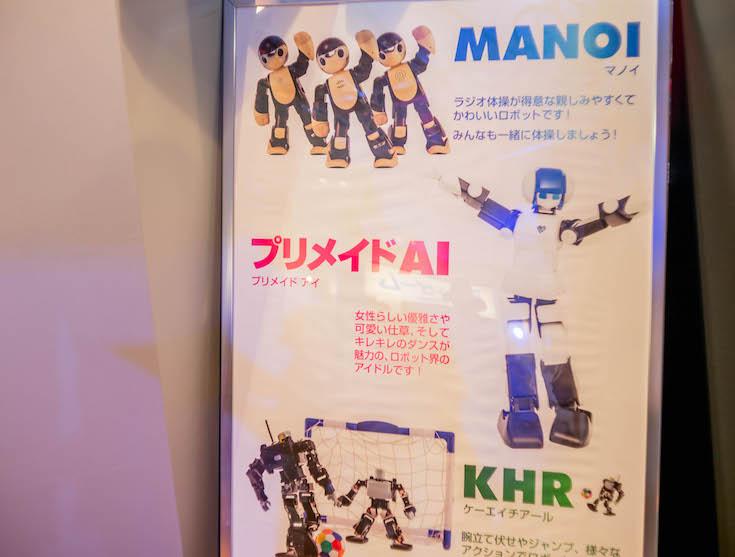 robot19