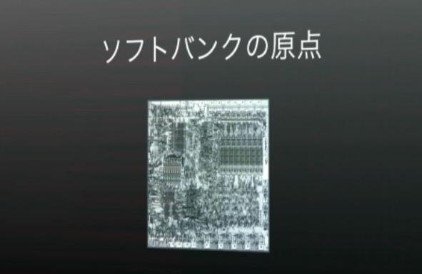 son_masayoshi-02