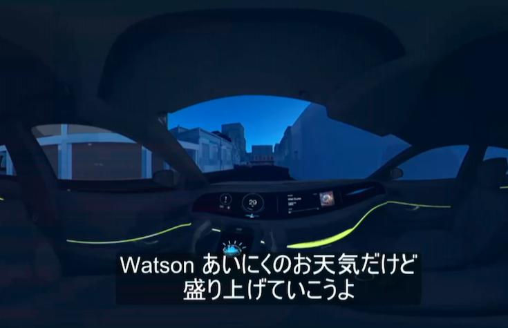 watson06