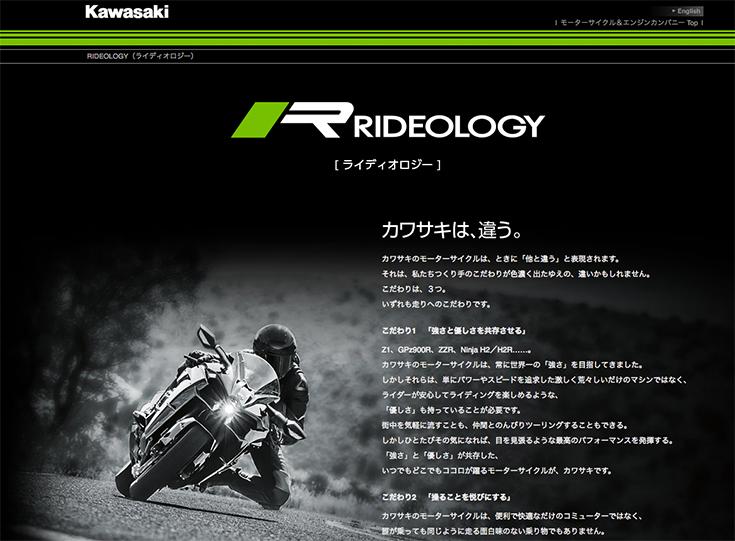 カワサキ-07