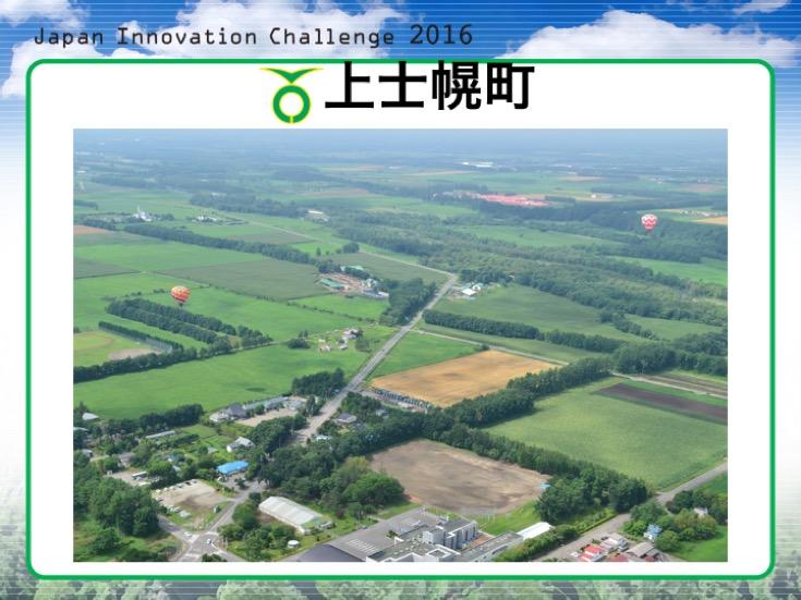 Japan Innovation Challenge 008