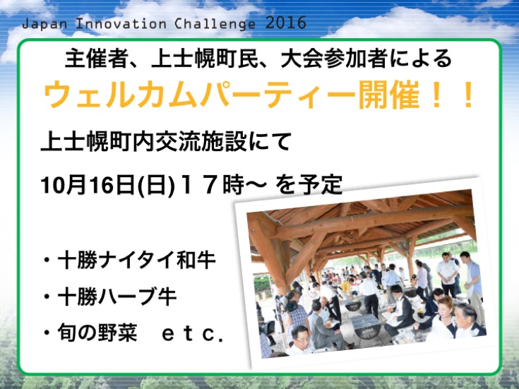 Japan Innovation Challenge 044