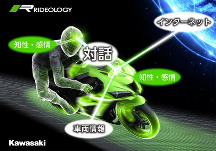 カワサキ-06