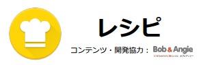 スクリーンショット 2016-08-29 13.23.57