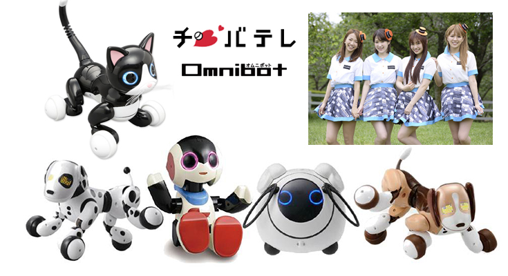 omnibot-tv