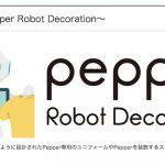 pep-deco0