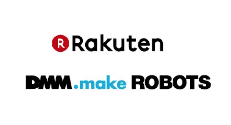 rakuten dmm make robots