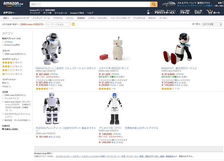 rakuten dmm make robots02