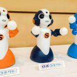 NTTがロボット用クラウドサービス「ロボコネクト」を発表、全国7万の介護施設のうち1万施設へのロボット導入を目指す