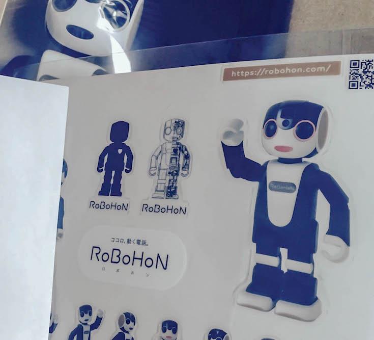 robohon08