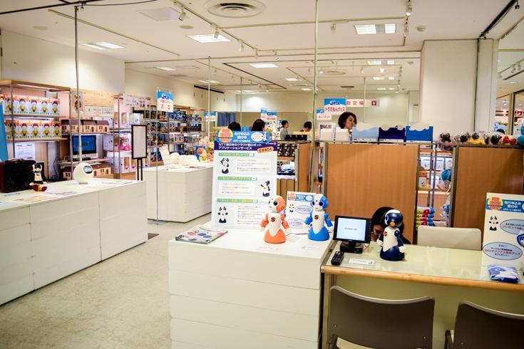 robot_shop