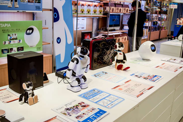 robot_shop2