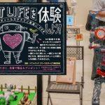 robotlife
