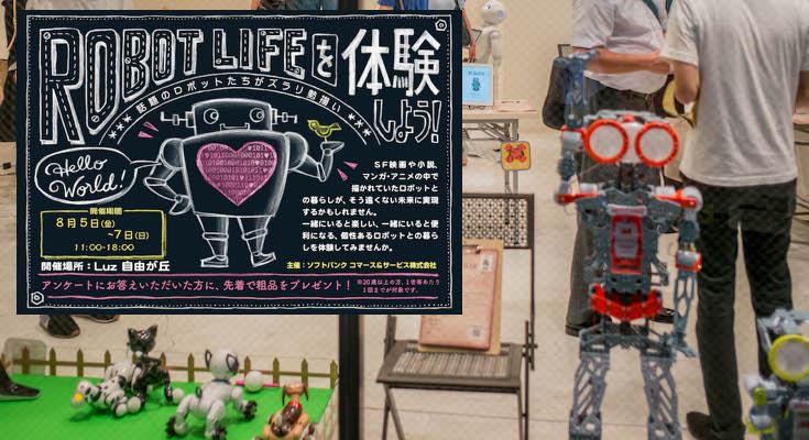 robotlife01