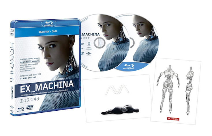 EX MACHINA01