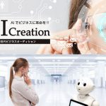 ai-creation