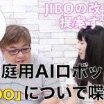 konorobo-thumbnail9-main