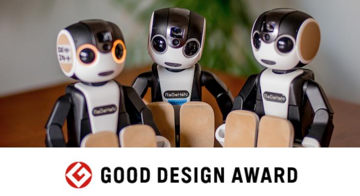 robohon good design award