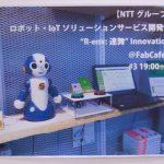 20161019-IMG_3801