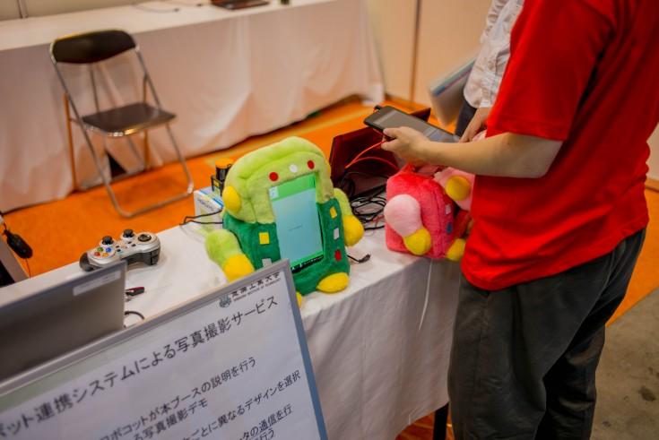 japan-robot-week-2016_30124860170_o