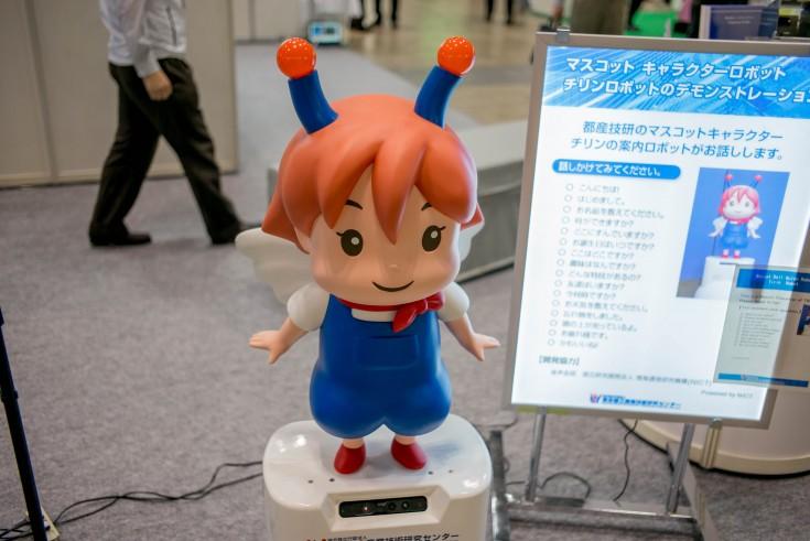 japan-robot-week-2016_30335537231_o