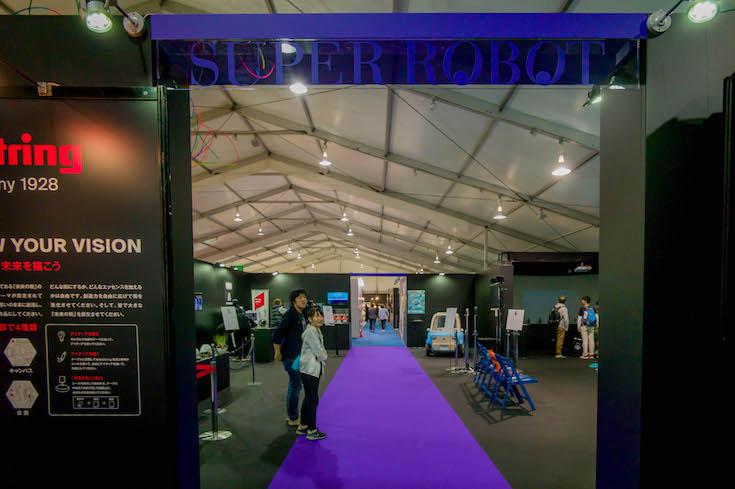 super_robot_exhibition_06