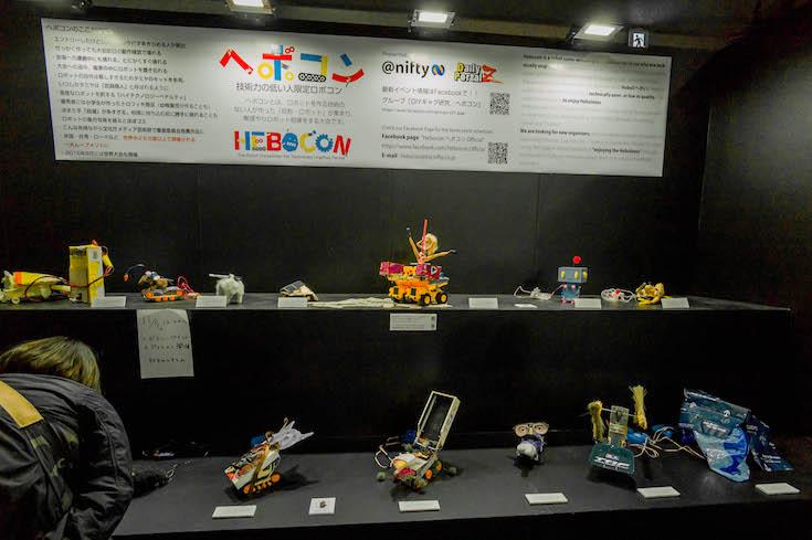 super_robot_exhibition_12