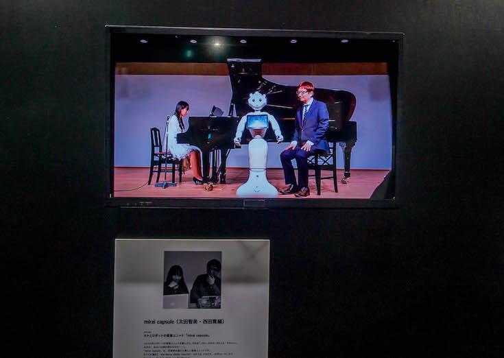 super_robot_exhibition_14