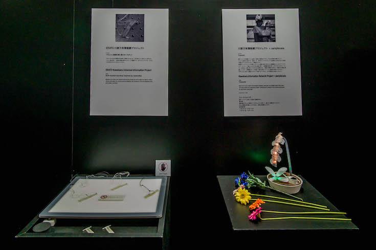 super_robot_exhibition_21