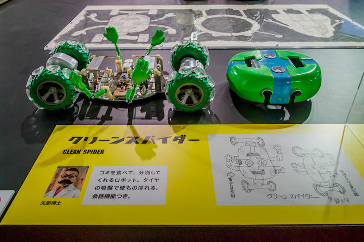 super_robot_exhibition_27