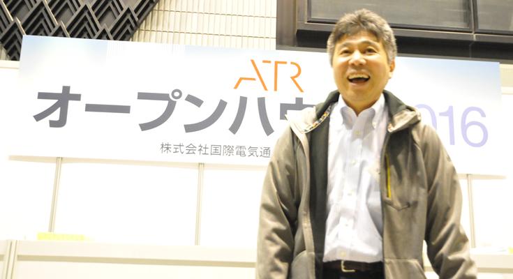 宮下さん ATRオープンハウス2016
