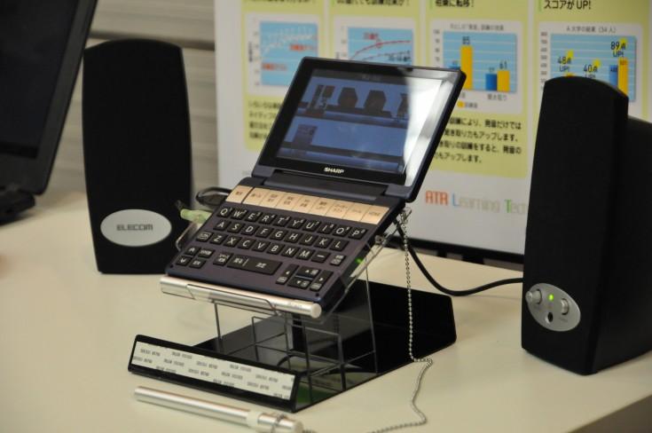 「ATR CALL」組み込みのシャープ製カラー電子辞書Brain