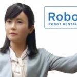 RoboRen