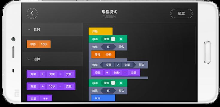 Xiaomi09