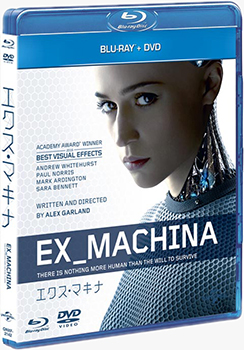 exmachina-00