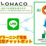 line-000